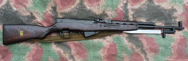 SKS 45